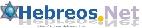 Acceder a la p�gina principal de Hebreos.Net
