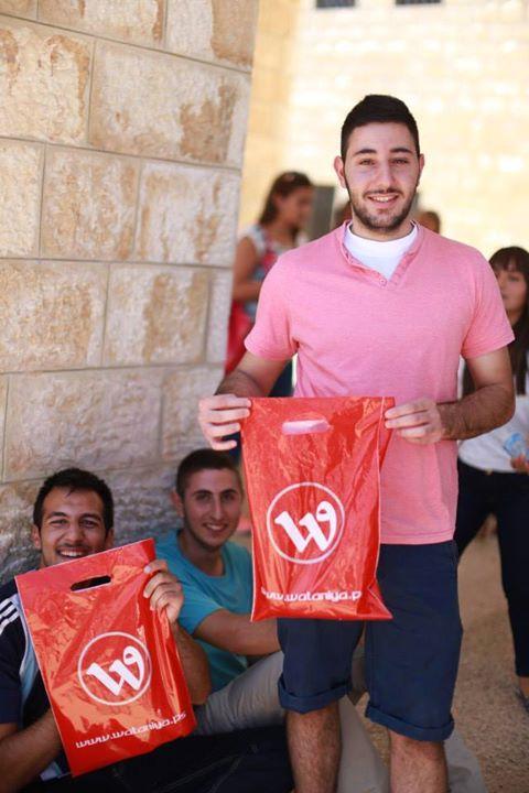 guetto-ramallah-2