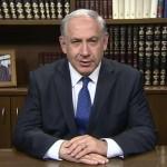 Mensaje a los judíos del mundo del Primer Ministro por el año nuevo 5775