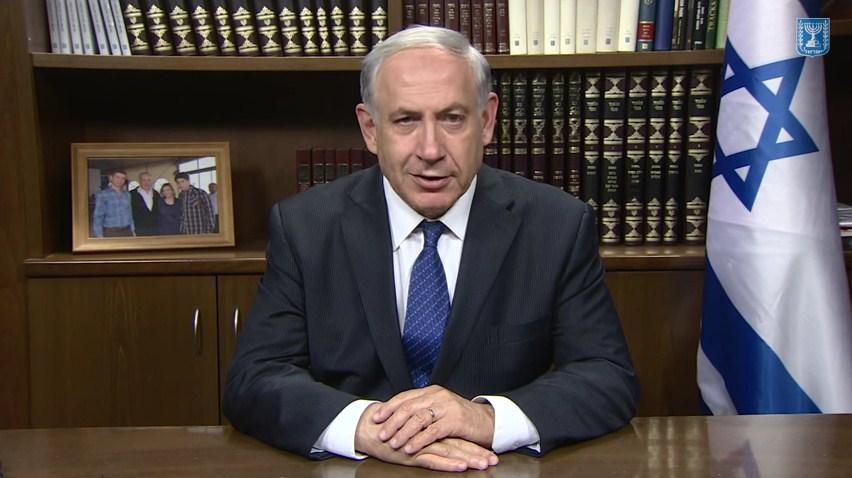 mensaje-PM-Netanyahu-5775
