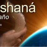 ¿ Qué es Rosh Hashaná ? – Explicando el Año nuevo judío