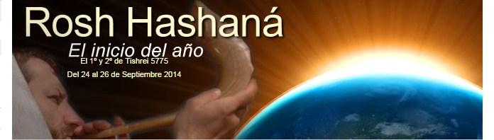 roshhashana5775