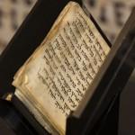 Israel exhibe el sidur más antiguo hallado en la historia