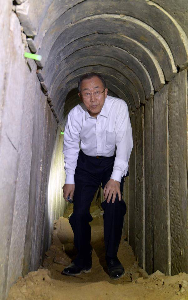 bankimoon-tunel-terror-hamas