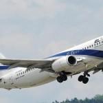 Informe: la tasa de emigración de Israel es muy baja