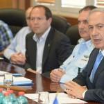 """""""Jerusalem está bajo ataque"""" afirma Netanyahu"""
