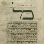 Escuche Kol Nidrei: La oración que mañana se entonará en todas las sinagogas del mundo