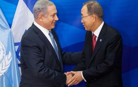 netanyahu-bankimoon2014