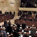 Parlamentarios de 16 países, solidarios con Israel
