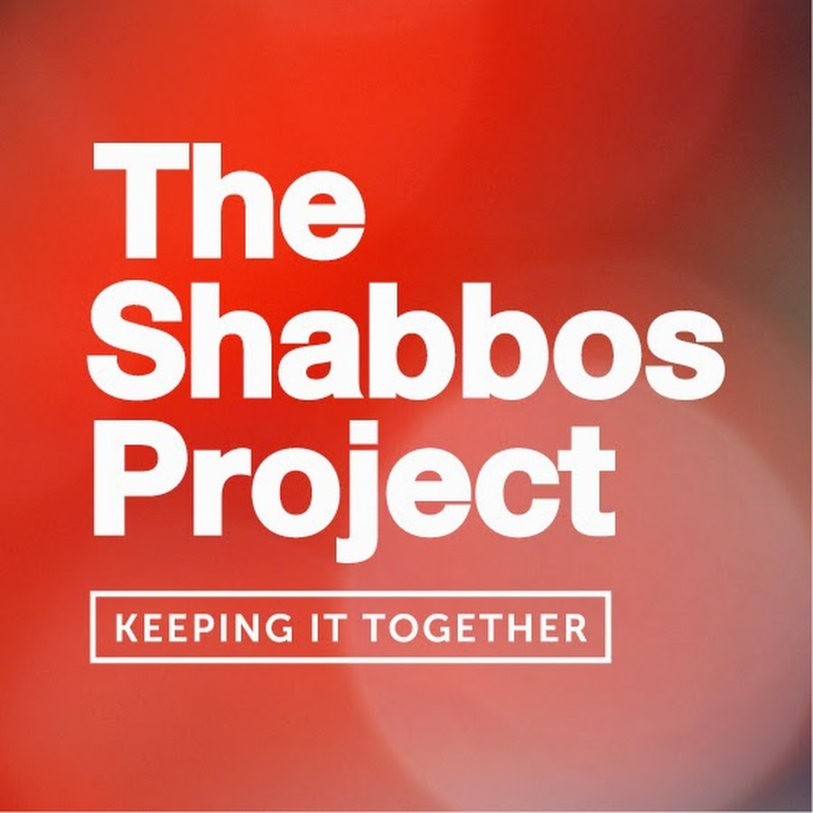 shabbos-project2014