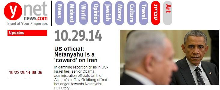 ynet-netanyahu-cobarde