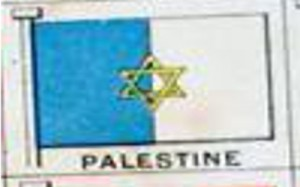 Palestine-Mandate-Jewish-Flag-300x187