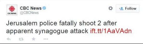 captura-cbc_atentadoJerusalem