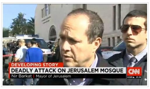 captura-cnn_atentadoJerusalem