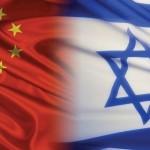 Continúan creciendo los vínculos económicos entre China e Israel