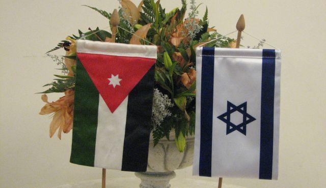 israel-jordania