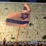 "Israel a Europa: ""Jerusalém es nuestra capital, no una colonia"""
