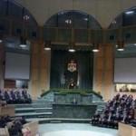 El Parlamento de Jordania rinde homenaje a los terroristas que atacaron la Sinagoga de Jerusalén