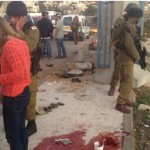 Muere una niña israelí en el segundo ataque terrorista de hoy