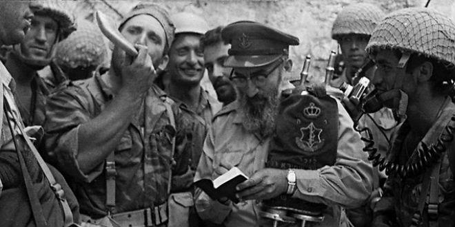 shlomo-goren-six-day-war-western-wall-shofar