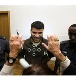 Llevan ante la justicia al autor del atentado en parada de Bus en Tel Aviv:  asesino sonriente