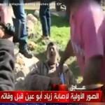 Murió un Ministro palestino, ex-terrorista, tras enfrentamiento con fuerzas israelíes