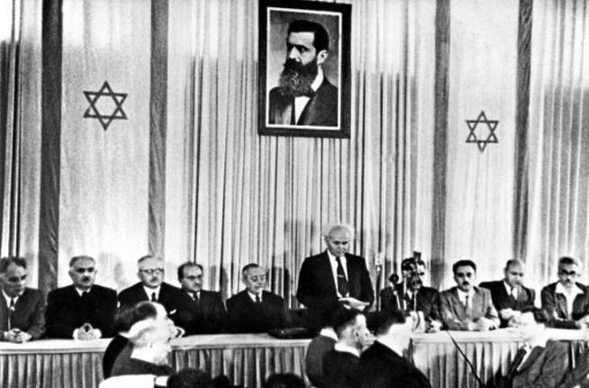 declaracion-independencia-israel