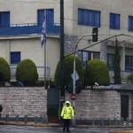 Extrema izquierda griega reinvindica atentado contra embajada de Israel
