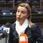 Corte de la Unión Europea ordena quitar a Hamas de la lista de terroristas