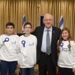 Rivlin sostuvo una celebración de Bar y Bat Mitzvá con 50 niños víctimas del terrorismo