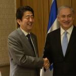 El primer Ministro japonés visitó a Netanyahu