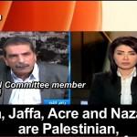La permanente incitación palestina