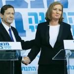 """Sin """"Sionismo"""" en los anuncios en árabe de la coalición Laborismo-Hatnua"""
