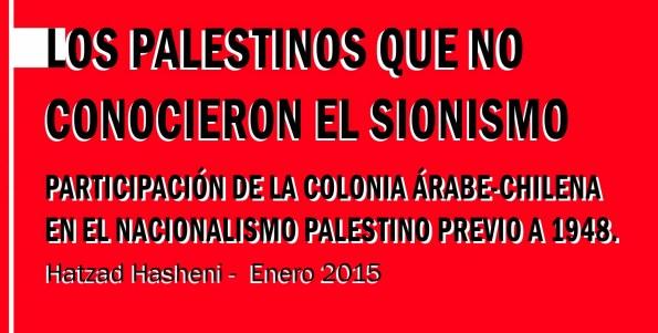 palestinos-no-conocieron-sionismo