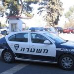 Escándalo de corrupción en el partido del Canciller israelí