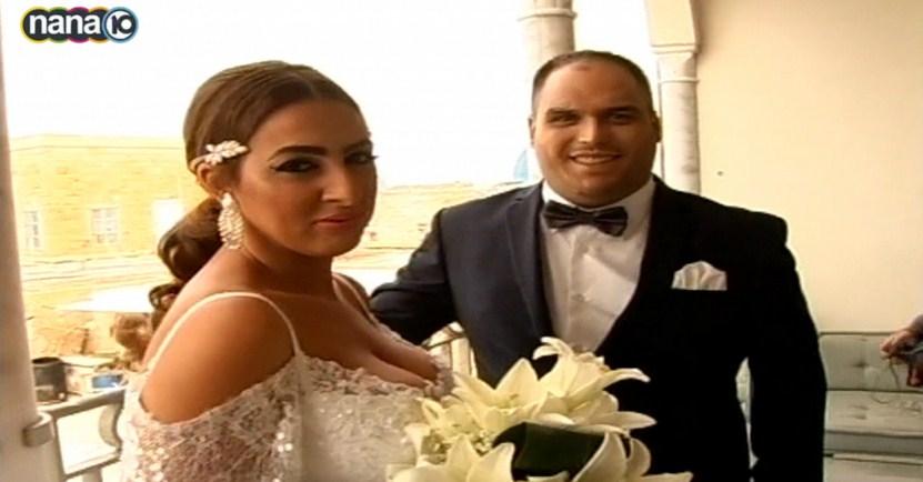 DanielFahima-casamiento