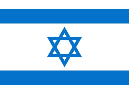 banderaisrael