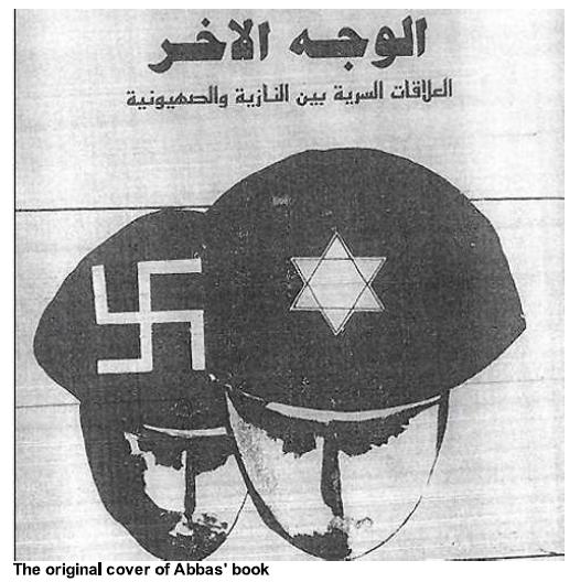 libro-sionismo-holocausto-abbas