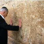 Netanyahu: »Mi discurso en EE.UU. será una de las últimas chances de frenar el plan nuclear iraní»