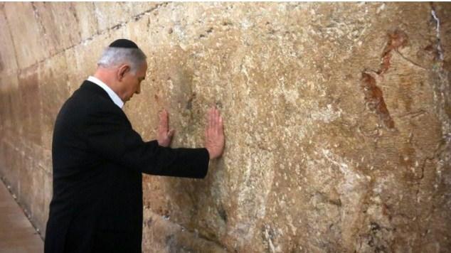 netanyahu-kotel-28feb2015_1