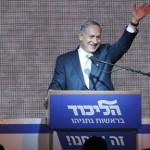 Inesperado giro en las elecciones de Israel: Netanyahu obtiene la victoria