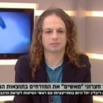 La policía israelí investigará a profesor racista