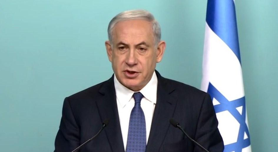 Netanyahu-Acuerdo-Iran-020415