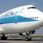Israel lleva a España tecnología para evitar incidentes cómo el del avión alemán