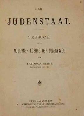 """Tapa del libro """"El Estado Judío"""", de Teodoro Herzl - Febrero de 1896"""