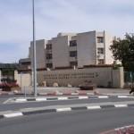 90° Aniversario de la Fundación de la Universidad Hebrea de Jerusalem
