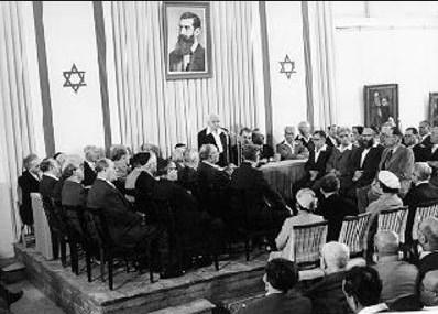 declaracion-independencia-israel2b