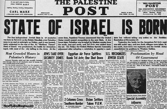 declaracion-independencia-israel5