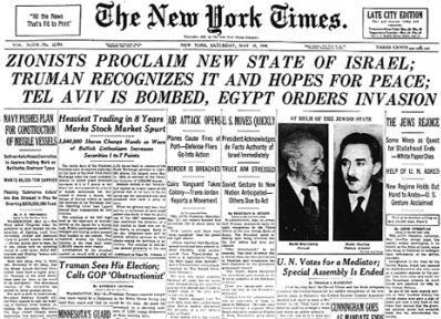 declaracion-independencia-israel6