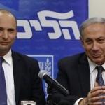 Nuevo Gobierno en Israel: Se firmó el acuerdo de coalición